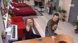 ДОМ-2 Город любви 1376 день Вечерний эфир (15.02.2008)