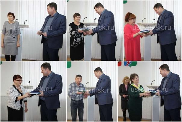 Шесть усть-илимцев получили удостоверения «Ветеран труда Иркутской области»