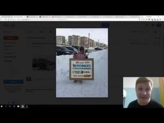 Блогеры Путина (Кузьма, Юлик, Лиззка)