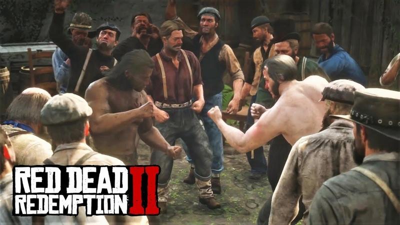 Red Dead Redemption 2 - ЧАРЛЬЗ СМИТ УЧАСТВУЕТ В БОЯХ БЕЗ ПРАВИЛ