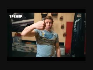 Как сжимать кулак при ударе чтобы не травмировать кисть.mp4 rfr c;bvfnm rekfr ghb elfht xnj,s yt nhfdvbhjdfnm rbcnm.mp4