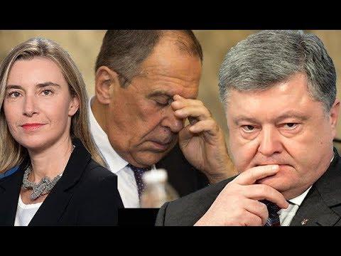 Казусные случаи с российской дипломатией на Генассамблеи ООН.