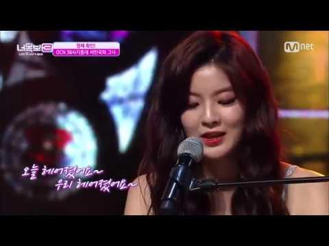 이선빈 Lee Sunbin SINGING Broke up today BY YOUNHA