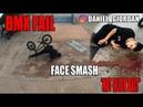 BMX FACE SMASH|FAIL BMX | ЖЕСТЬ |FACE CRASH ON BMX | ПАДЕНИЕ НА БМХ | ЛИЦОМ ОБ БЕТОН|ШОК КОНТЕНТ
