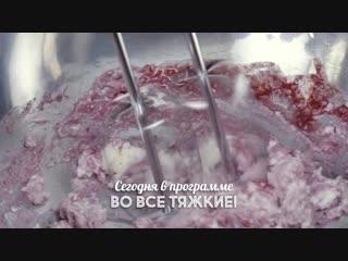 ПроСТО/Про100 Кухня - 4 сезон 10 серия