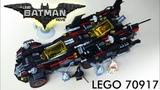 ОГРОМНЫЙ БЭТМОБИЛЬ! Обзор LEGO Batman Ultimate Batmobile 70917