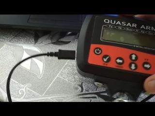 Прошивка Квазар АРМ g1910 rev 0.6 через microUSB