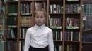 Конкурс Дети читают и пишут стихи