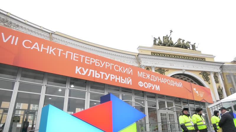 Санкт-Петербургский культурный форум - Катар