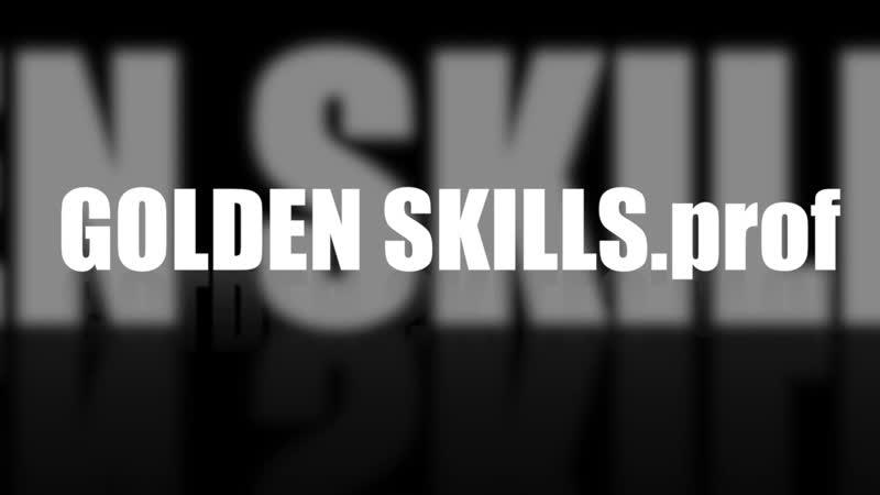 Центр обучение красоты GoldenSkills.prof