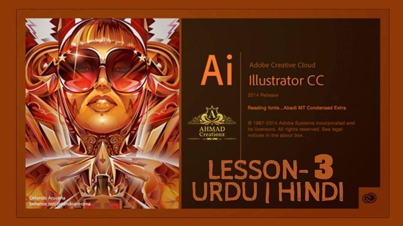 Adobe Illustrator Training - Class 3 - Transform and edit artwork - Urdu / Hindi