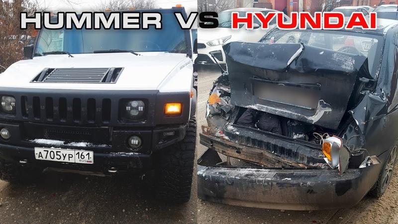 АВАРИЯ HUMMER VS Hyundai итоги сезона планы 2019 и много БАСА=