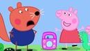 Свинка Пеппа на русском все серии подряд | да или нет | Мультики
