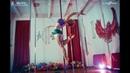 Новинская Ксения Русалочка Pole Dance Отчетник 16 12 18 Studio SoVa PD