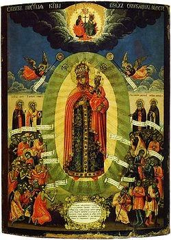 Праздник иконы Божией Матери Всех скорбящих радость: когда, кому, в чем помогает икона, где находится