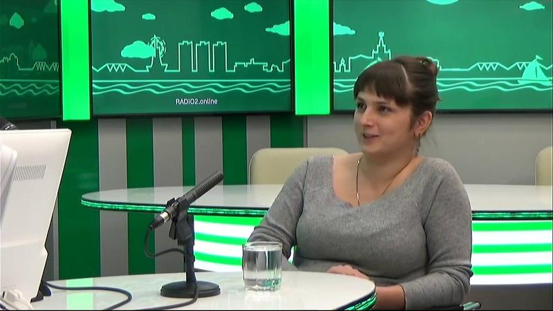 Гость на Радио 2 Олеся Иванова ветеринар начальник ЛПО КГБУ Комсомольская ГорСББЖ