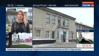 Новости на Россия 24 • Учебный год под огнем: ВСУ игнорируют школьное перемирие в Донбассе