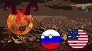 Countryballs. Лучший ад в мире. Анекдот про русского и американца.