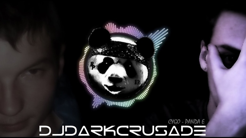 DjDarkCrusade - BАХУЙ E (CYGO - Panda E) [ПАРОДИЯ]