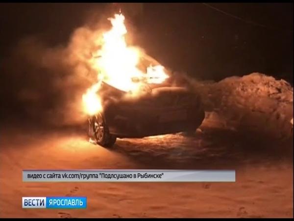 В Рыбинске ночью горел автомобиль