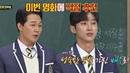 <내 안의 그놈>에 진영 Jung Jin young 을 추천한 박성웅 PARK SUNG WOONG 배우의 눈빛을 가졌 50612