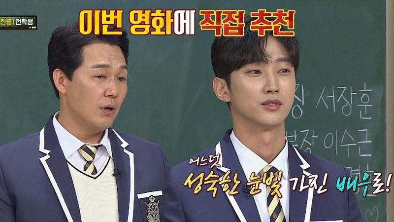 <내 안의 그놈>에 진영(Jung Jin-young)을 추천한 박성웅(PARK SUNG WOONG ) 배우의 눈빛을 가졌50612