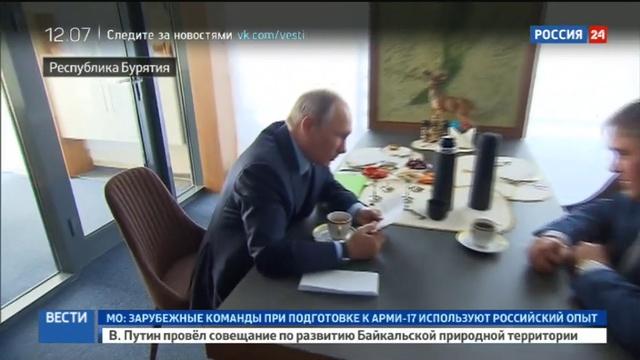Новости на Россия 24 • Президент не разделяет пессимизма относительно российских футболистов