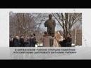 Памятник Виталию Чуркину