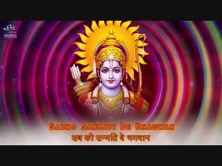 🔴 Ram Bhajan - Raghupati Raghav Raja Ram Patit Pavan Sita Ram _ भजन हिंदी _ Bha
