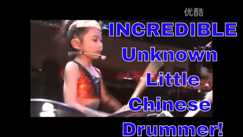 Incredible Unknown Little Chinese Girl Plays Killer Drums! Parts 2 1 with Vocals!