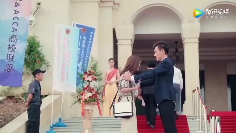 Лун Жи И,тебе конец 2 сезон 19 серия озвучка