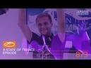 A State Of Trance Episode 873 XXL - Estiva (ASOT873) – Armin van Buuren