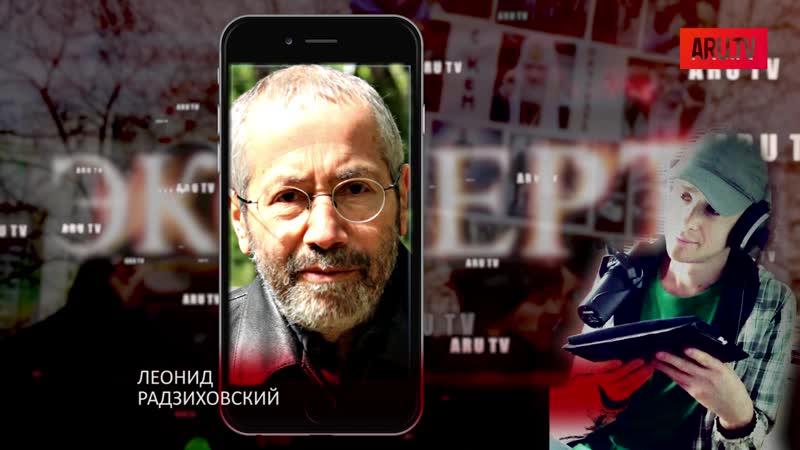 30 мая Чиновники в рясах из РПЦ в шаге от разоблачения