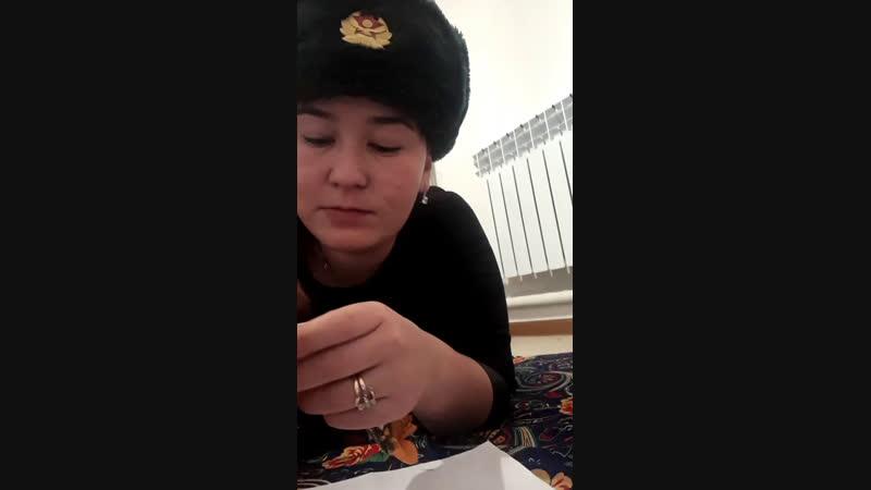 Zita Sholanova - Live