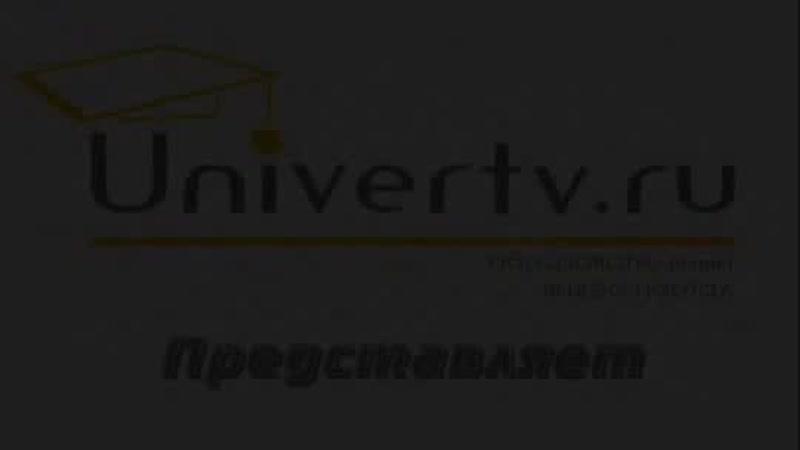 23. Гормоны растений » Биохимия, цикл лекций профессора Шноля С Э