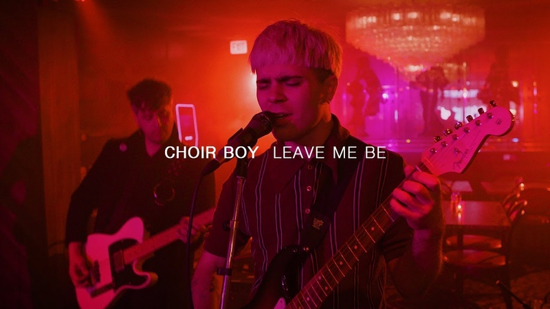 Choir Boy - Leave Me Be | Audiotree Far Out