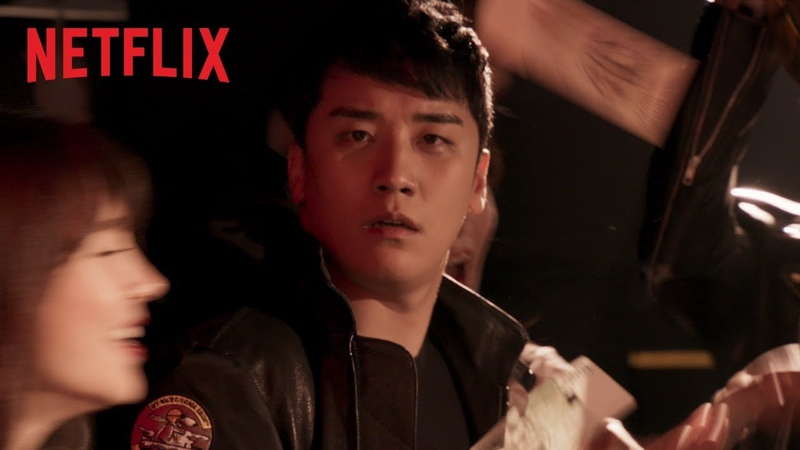 YG전자 | 메인 예고편 [HD] | Netflix