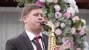 Андрей Аношин. Саксофонист на все случаи жизни. Промо.