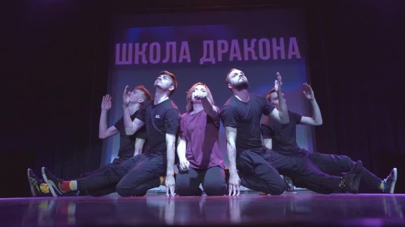 Фантастический танец под LOBODA - Лети | Драконы