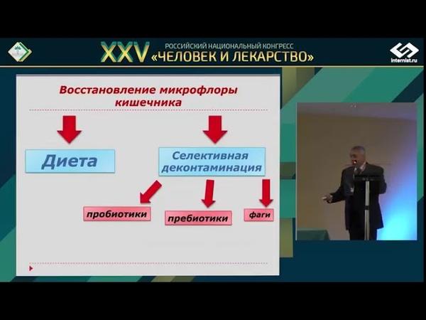 Острый гастроэнтерит СРК.НЯК. Диагностика , тактика и лечение