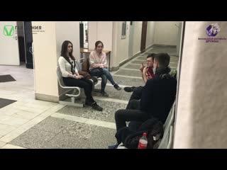 видеовизитка ВШБТиПТ