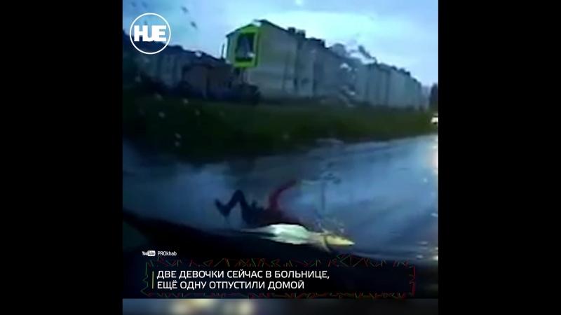 В Хабаровске женщина ослеплённая светом фар сбила на переходе трёх девочек