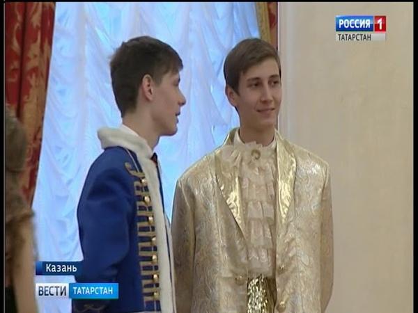 В Казанской Ратуше прошел ежегодный бал учащихся лицея имени Лобачевского