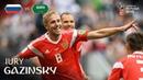 Iury GAZINSKY Goal Russia v Saudi Arabia MATCH 1