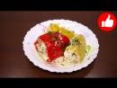 Фаршированный перец с курицей и грибами в мультиварке Мультиварка и рецепты для мультиварки