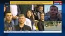 Новости на Россия 24 • Тула отмечает тройной праздник