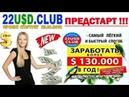 Новинка Предстарт! Клуб 20 000 КРЕДИТОВ( 40USD)