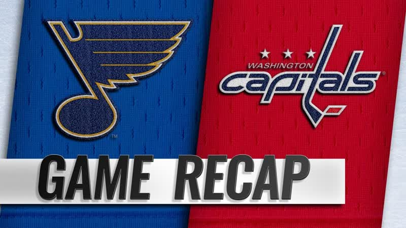 НХЛ - регулярный чемпионат. «Вашингтон Кэпиталз» - «Сент-Луис Блюз» - 1:4 (1:0, 0:3, 0:1)