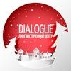 Лингвистический центр DIALOGUE (ЧИТА)