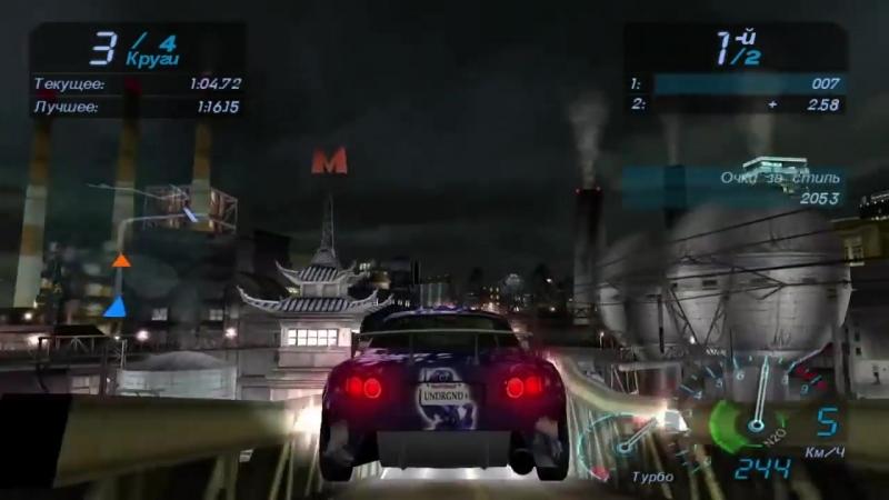 Need For Speed Underground игрофильм